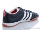 Купить Футбольная обувь New shoes Adidas AdiPure Skin (40-45)